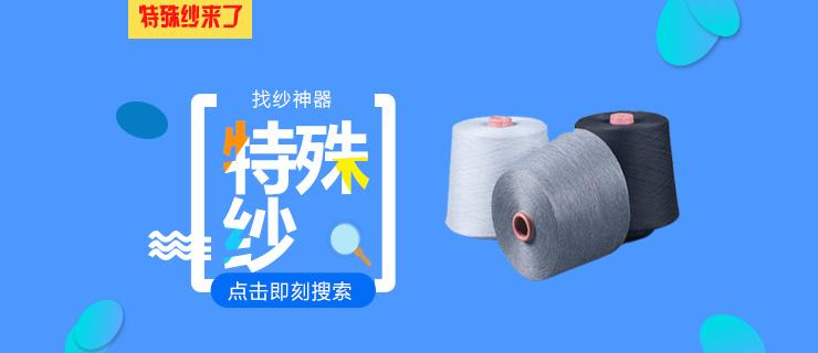 棉棉网广告位2
