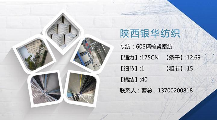 棉棉网广告位5
